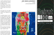 BeirutBloom-Catalogue_small