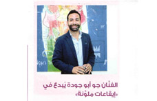 Hasna Magazine
